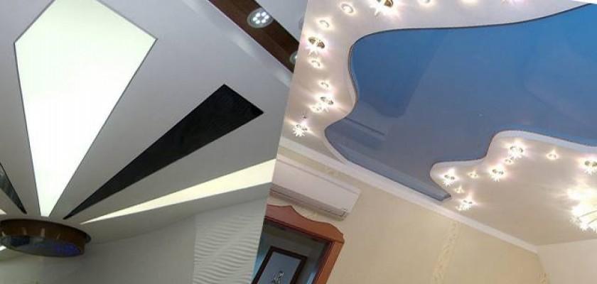 Akustik Germe Tavanların Teknik Özellikleri Nedir
