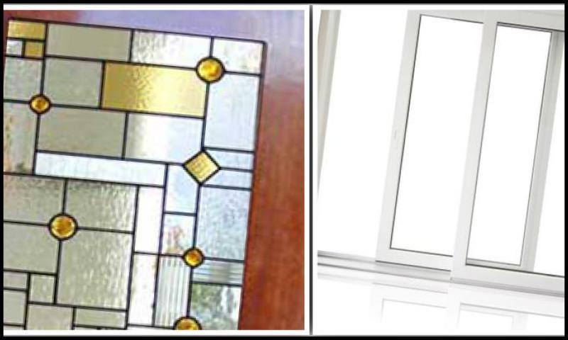 Dekorasyon Cam kaplama Nedir?