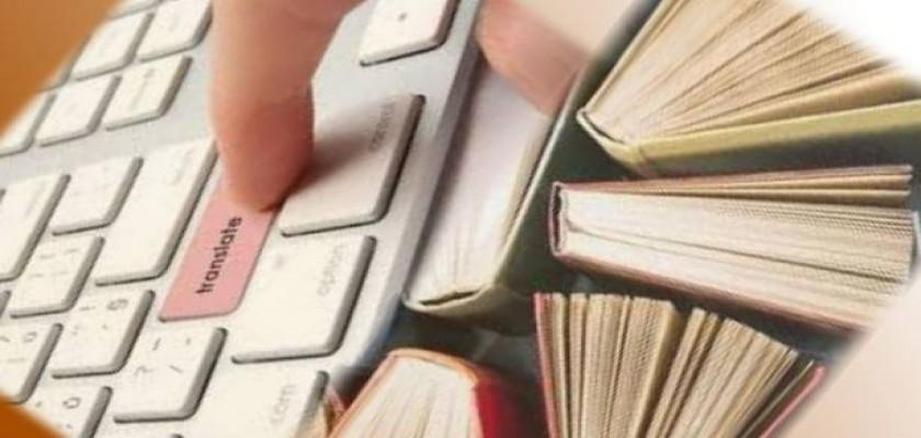Profesyonel Çeviri Yapan Tercüme Büroları